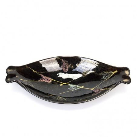 Black vintage West Germany bowl